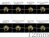 梵字 水晶 金 12mm