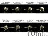 梵字 水晶 銀 10mm