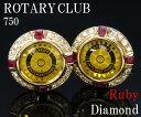 ★じゅえりぃ ばんく★特注品のオンリーワンジュエリー!ロータリークラブ、750 ルビー ダイヤモンド