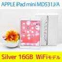 【中古】送料無料 Apple アップル iPad mini WiFi 16GB MD531J/A Silver シルバー 7.9インチディスプレイ搭載 A4