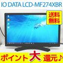 【中古】送料無料 液晶モニター 高画質フルHD 27インチ ディスプレイ アイ・オー・データ I-O DATA LCD-MF274XBR HDMIケーブル付属 P2