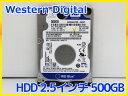 【送料無料】DM便限定特価 WD 2.5インチ HDD ハードディスク 500GB WD5000LPVX 使用時間5時間以内 WESTERN DIGITAL 中...