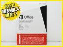 【単品販売不可】PC同時購入限定 Microsoft Office Home and Business 2013 マイクロソフトオフィス ホーム アンド ビジネス Windows PC用