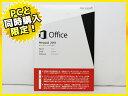 【単品販売不可】PC同時購入限定 Microsoft Office Personal 2013 マイクロソフトオフィス パーソナル Windows PC用