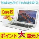 【中古】送料無料 Apple アップル ポイント大還元!Macbook Air 11-inch,Mid 2012 MD223J/A Core i5 3317U 1.7GHz メモリ 4GB SSD 256GB マックブックエアー A1465 P3