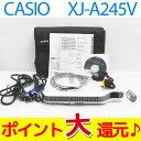 中古 送料無料 ポイント大還元!CASIO カシオ XJ-A245V プロジェクター 2500ルーメン 使用時間25~100H 無線LAN搭載・ソフトケース付き J7(NO.03)