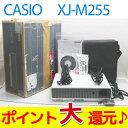 中古 ポイント大還元!ソフトケース付き CASIO カシオ XJ-M255 スタンダードモデル プロジェクター 3000ルーメン 無線LANアダプター付属 C3
