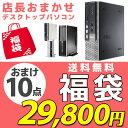 デスクトップ パソコン 本体 福袋 Windows10 Co...