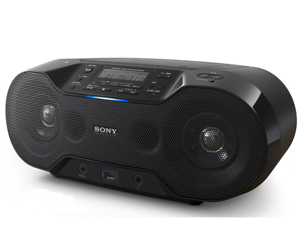SONY ソニー Bluetooth対応CDラジオ ZS-RS70BT 【即納・送料無料】CDラジカセ【02P28Sep16】