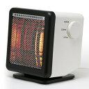 節電効果抜群の省エネ暖房器 ビームヒーターキューブ RLC-BH400【即納・送料無料】【02P03Dec16】