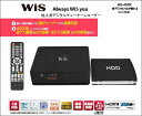 WiS 3波対応 500GB HDD デジタルチューナーレコーダー WS-4DRX 【送料無料・即納】【02P28Sep16】
