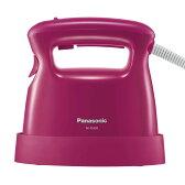 Panasonic パナソニック スチームアイロン 衣類スチーマー NI-FS320-RP ルージュピンク【即納・送料無料】【02P28Sep16】