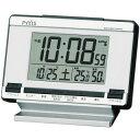 SEIKO セイコー PYXIS (ピクシス) 目覚まし時計 デジタル 電波時計 置き時計 NR529S 【即納】