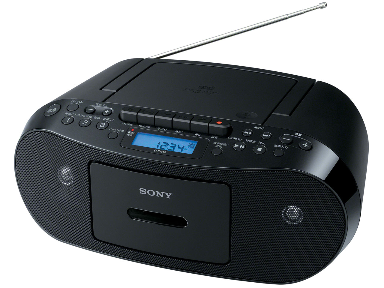 auc pcfreak rakuten global market sony sony cd radio cassette recorder cd radio and cassette. Black Bedroom Furniture Sets. Home Design Ideas