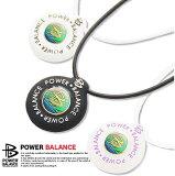 国内正規品 POWER BALANCE パワーバランス ネックレス 3色【即納・代引不可】【02P03Dec16】