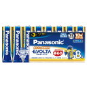 パナソニック 乾電池エボルタ単3形8本パック LR6EJ/8SW Panasonic アルカリ【即納・送料無料】
