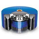 Dyson 360 Heurist ロボット掃除機 RB02BN RB02 BN ダイソン【即納・送料無料】