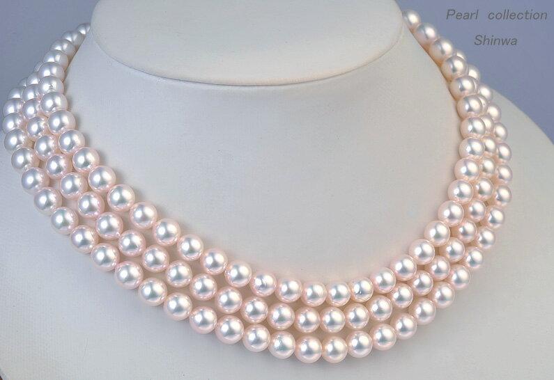 真珠ロングパールネックレス 7.5-8.0mm 約120cm 真珠ネックレスなら真珠専門店の安心パールネックレスがおすすめ!【伊勢志摩真珠専門店・パール シンワ】