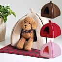 【全品ポイント3倍】ペットベッド ペットハウス M 送料無料 犬 ドッグ 猫 キャット用 ピンク ブラウン レッド プチリュバンブランド