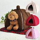 【全品ポイント3倍】ペットベッド ペットハウス S 送料無料 犬 ドッグ 猫 キャット ブラウン レッド プチリュバンブランド