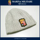 マリーナミリターレ MARINA MILITARE MYC040S BJ ニットキャップ 送料無料 新品 セール
