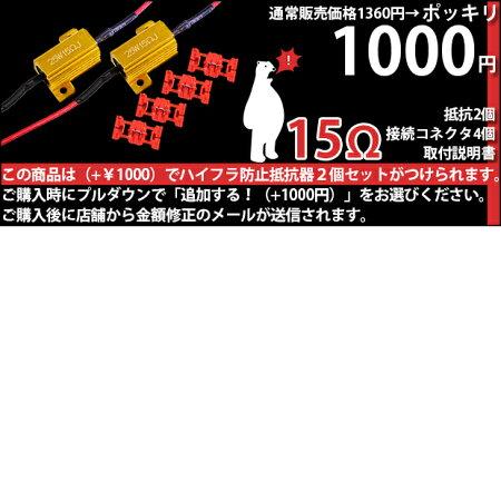 ハイフラ1000円