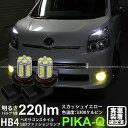 【霧灯】トヨタ ヴォクシー[ZRR70系(MC前)]HB4[9006] HYPER SMD24連(3chip SMD21連+1chip SMD3連)LEDフォグ 無極性タイプ LEDカラー:スカッシュイエロー3300K 1セット2個入 ファッションランプ・デイタイムランプ(10-B-9)【メール便不可】