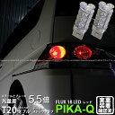 【尾灯 制動灯】ホンダ ステップワゴン RG1/2/3/4(MC前) テール&ストップランプ対応LED T20D HYPER FLUX LED18連ウェッジダブル球レッド(赤) 無極性タイプ 1セット2個入(6-C-6)