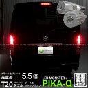 トヨタ ハイエーステール&ストップランプ対応LED T20D PHILIPS LUMILEDS製LED搭載 LED MONSTER 150LM ウェッジダブル球 LEDカラー:レッド(赤) 1セット2個入  品番:LMN104(6-C-1)