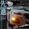 【F・Rウインカー】スバル レヴォーグ[VMG/VM4] ウインカーランプ(フロント・リア対応)LED T20S PHILIPS LUMILEDS製LED搭載 LED MONSTER 270LM ウェッジシングル球 LEDカラー:アンバー 1セット2個入 品番:LMN101【h1000】 【あす楽】