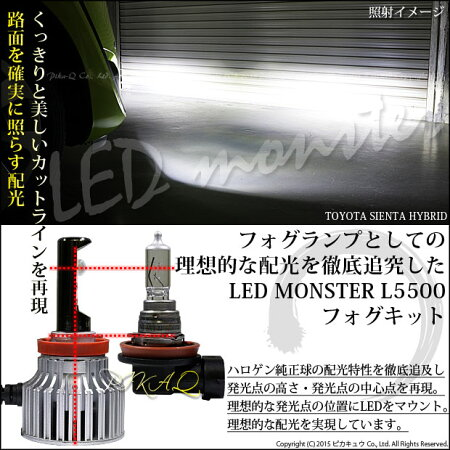 �ڡ�0�����ۡڤ����ڡۡ�LEDMONSTERL5500LED�ե������ץ��å�LED���顼���ۥ磻��6500K�Х�ֵ��ʡ�H8/H11/H16��HB4�ڥݥ����10�ܡ�