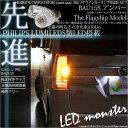 全光束270ルーメン!フィリップス・ルミレッズ製高輝度パワーLED搭載のハイスペックLED