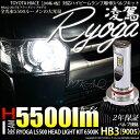 【前照灯】トヨタ ハイエース[200系 4型 LEDヘッドラ...