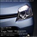 【車幅灯】トヨタ シエンタ ダイス NCP81G ポジションランプ対応 日亜化学工業製 T10 Vega 7000ウェッジシングル LEDカラー:プレミアムホワイト 色温度:7000K 無極性タイプ 1セット2個入【あす楽】