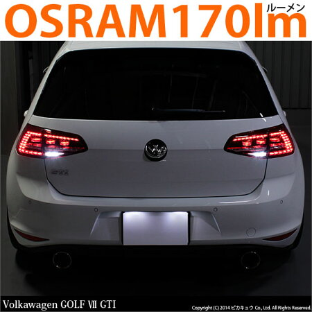 ��˥󥰥���󥻥顼��¢LED��BAY9SOSRAM�������5630SMD6Ϣ�ҡ��ȥ��󥯥��󥰥��������«170�롼���LED���顼���ۥ磻��1���å�2������