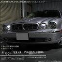 【車幅灯】ジャガーXJ8 [型式J72SA] ポジションランプ対応 日亜化学工業製 T10 Vega 7000ウェッジシングル LEDカラー:プレミアムホワイト 色温度:7000K 無極性タイプ 1セット2個入【あす楽】