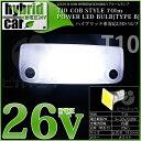 【室内灯】レクサス IS 300h ハイブリッド [AVE30] リアルームランプ対応LED T10 全光束70ルーメン COB(シーオービー) パワーLEDT ウェッジバルブ『タイプB』70lm LEDカラー:ホワイト 無極性 3個入□