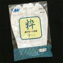 【メール便可】【ネル裏】定番☆『日本製』綿ブロード白足袋(21.0cm〜25.0cm)◇4枚こ...