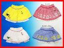 セール50%OFF[メール便送料無料]Petit jam(プチジャム)盛夏のテキスタイルペチパン付きスカート