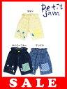 セール20%OFF[メール便送料無料]Petit jam(プチジャム)無地チェックの窓ポケットデニムパンツ