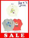 セール35%OFF[メール便送料無料]Petit jam(プチジャム)春の3柄モチーフ長袖Tシャツ