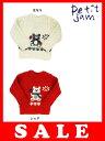 セール30%OFF[メール便NG]Petit jam(プチジャム)森のくまさんニットセーター