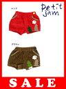 セール20%OFF[メール便送料無料]Petit jam(プチジャム)森のモチーフショートパンツ