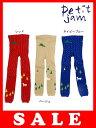 セール50%OFF[メール便OK]Petit jam(プチジャム)pitit jamの森国立公園スパッツ