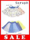 【セール50%OFF】[メール便送料無料]seraph(セラフ)4色2柄スカートパンツ