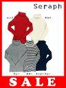 セール20%OFF[メール便送料無料]seraph(セラフ)5色2柄タートルネックシャツ