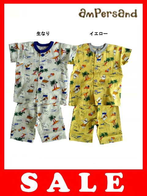 セール30%OFF[メール便OK] アンパサンド(ampersand)男の子クマ総柄プリント前開きパジャマ