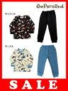 セール50%OFF[メール便NG]アンパサンド(ampersand)男の子乗り物柄前開きパジャマ