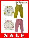【お買い物マラソンセール50 OFF】 メール便NG アンパサンド(ampersand)女の子花柄前開きパジャマ