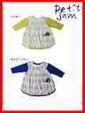 【セール50%OFF】[メール便送料無料]Petit jam(プチジャム)ポタジェ柄ワンピース